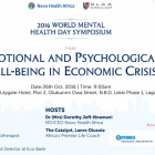 Invitation To The 2016 World Mental Health Day Symposium